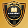Ashna Institute of Higher Education's Official Logo/Seal