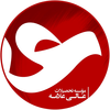 Allameh Institute of Higher Education's Official Logo/Seal