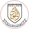 Al-taqwa Institute of Higher Education's Official Logo/Seal