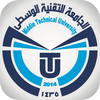 Middle Technical University's Official Logo/Seal