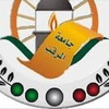 Al-Mergib University's Official Logo/Seal