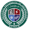 National University of Technology's Official Logo/Seal