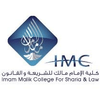 Imam Malik College for Islamic Sharia and Law's Official Logo/Seal