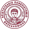 Aristotle University of Thessaloniki's Official Logo/Seal