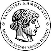 Athens School of Fine Arts's Official Logo/Seal