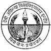 Devi Ahilya University / Indore University's Official Logo/Seal