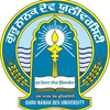Guru Nanak Dev University Logo or Seal