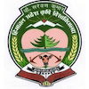 CSK Himachal Pradesh Agricultural University's Official Logo/Seal