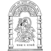 Hemchandracharya North Gujarat University's Official Logo/Seal