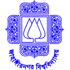 Jahangirnagar University's Official Logo/Seal