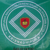 Universitas Krisnadwipayana Logo or Seal