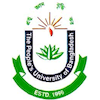 The People's University of Bangladesh's Official Logo/Seal