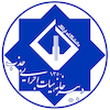 Arak University's Official Logo/Seal