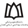 Hamadan University of Medical Sciences Logo or Seal