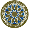 Imam Sadiq University's Official Logo/Seal