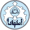 University of Isfahan Logo or Seal