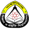 Shahjalal University of Science and Technology's Official Logo/Seal
