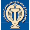Urmia University of Medical Sciences Logo or Seal