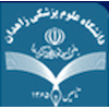 Zahedan University of Medical Sciences's Official Logo/Seal