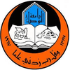 University of Mosul's Official Logo/Seal
