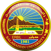 Salahaddin University-Erbil Logo or Seal