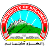 University of Sulaimani's Official Logo/Seal