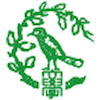 Fukui Prefectural University Logo or Seal