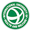 International University of Health and Welfare Logo or Seal