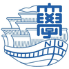 Nagasaki University's Official Logo/Seal