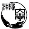 The University of Okinawa's Official Logo/Seal