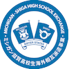 Shiga University's Official Logo/Seal