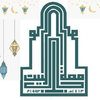 Al al-Bayt University's Official Logo/Seal