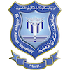 Al-Ahliyya Amman University's Official Logo/Seal
