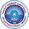 Applied Science Private University's Official Logo/Seal