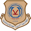 Arab Academy for Banking and Financial Sciences Logo or Seal