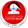 The Hashemite University Logo or Seal