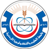 Jordan University of Science and Technology's Official Logo/Seal