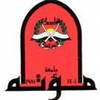 Mutah university Logo or Seal