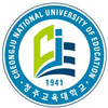 Cheongju National University of Education's Official Logo/Seal