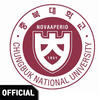 Chungbuk National University's Official Logo/Seal