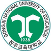 Gongju National University of Education's Official Logo/Seal