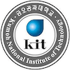 Kumoh National University of Technology's Official Logo/Seal