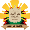 University of Tripoli's Official Logo/Seal