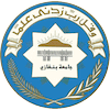 University of Benghazi's Official Logo/Seal
