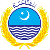 University of Agriculture, Faisalabad Logo or Seal