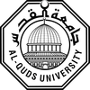 Al-Quds University's Official Logo/Seal