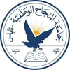 An-Najah National University's Official Logo/Seal