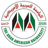 Arab American University's Official Logo/Seal