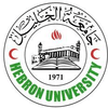 Hebron University's Official Logo/Seal