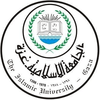 The Islamic University of Gaza Logo or Seal